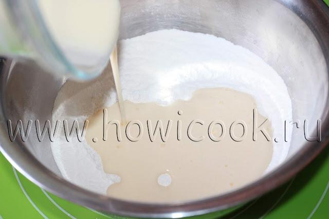 рецепт маффинов с голубикой с пошаговыми фото