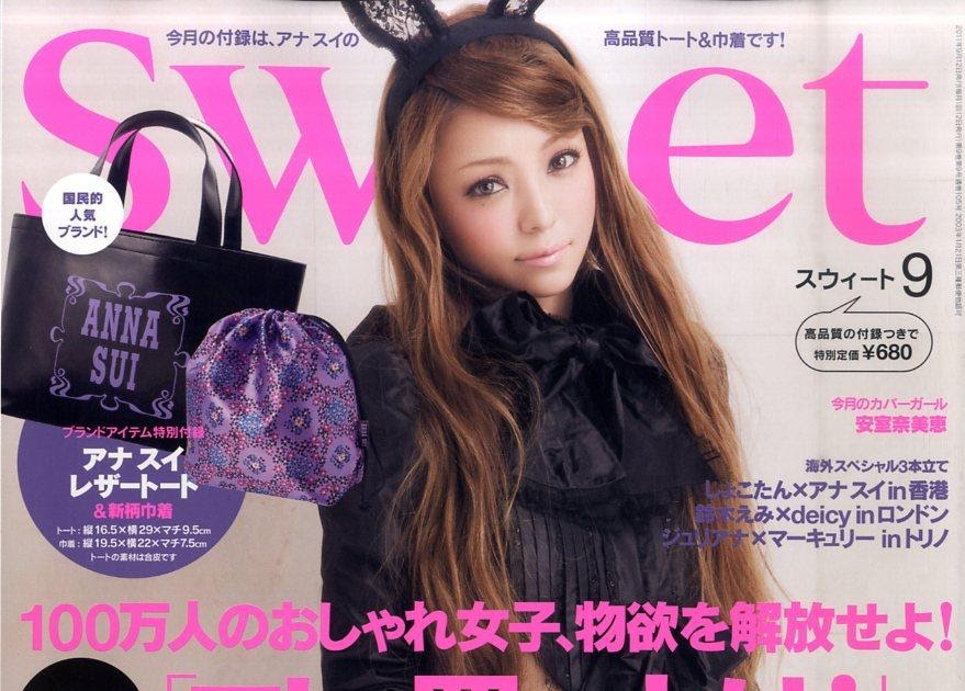 Singapore Japanese Magazine Online Store: Japanese ...