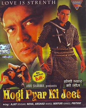 Hogi Pyaar Ki Jeet 1999 Hindi Movie Download