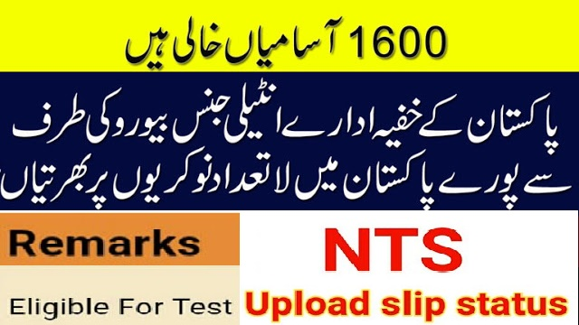 1600+Vacancy Intelligence Bureau IB Jobs Apply Online Check List of Eligible / Rejected Candidates