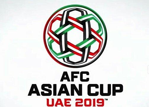 airmarine cup 2019 jadual
