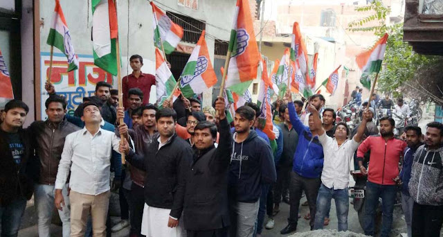 Youth Congressmen took away the huge Tricolor tour under the leadership of young leader Nalin Hooda