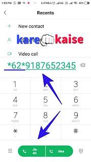 CALL-DIVERT-KAIES-KARE