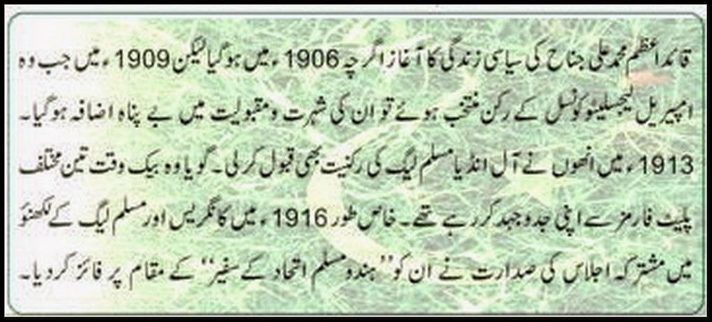 Wasti Meaning In Urdu