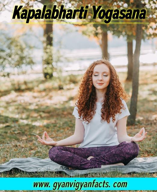 kapalabharti-yogasana-in-english,yoga-in-english