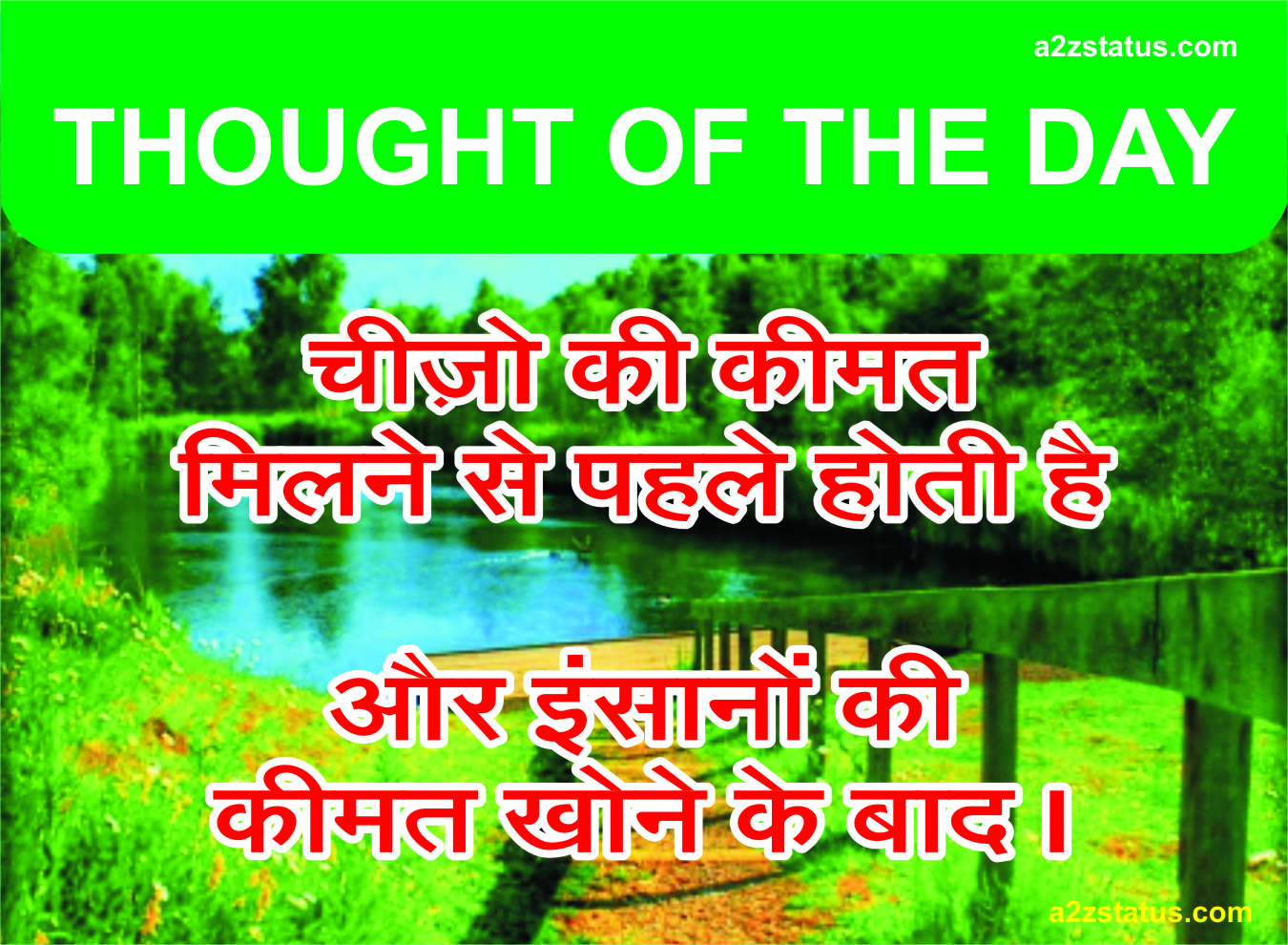 thought for the day in hindi Hindi thoughts of the day - truth of life, anmol vachan in hindi, hindi quotes of  the day, great thoughts in hindi, thought for the day for.