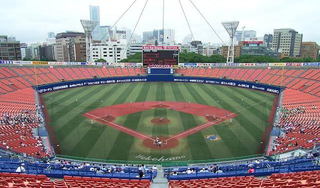 El Yokohama Stadium sería la sede del beisbol en los Juegos Olímpicos de Tokio 2020