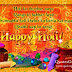Happy Holi Hindi Sms, Wishes for Bhabhi with Pictures