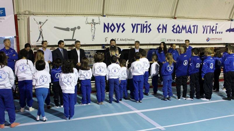 Ανακοίνωση ΟΕΓΑ για τις δηλώσεις Λαμπάκη για τις αθλητικές υποδομές της Αλεξανδρούπολης