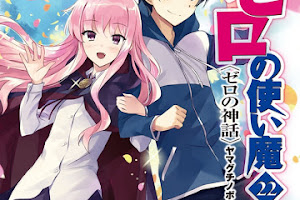 Descarga Zero no Tsukaima (La Magia de Zero) Novela Ligera (Vol 20/21) PDF Mega