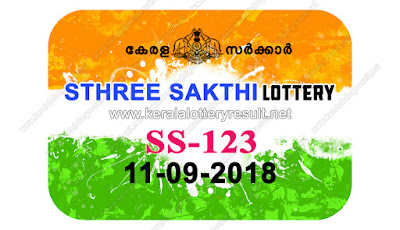 KeralaLotteryResult.net , kerala lottery result 11.9.2018 sthree sakthi SS 123 11 september 2018 result , kerala lottery kl result , yesterday lottery results , lotteries results , keralalotteries , kerala lottery , keralalotteryresult , kerala lottery result , kerala lottery result live , kerala lottery today , kerala lottery result today , kerala lottery results today , today kerala lottery result , 11 09 2018, kerala lottery result 11-09-2018 , sthree sakthi lottery results , kerala lottery result today sthree sakthi , sthree sakthi lottery result , kerala lottery result sthree sakthi today , kerala lottery sthree sakthi today result , sthree sakthi kerala lottery result , sthree sakthi lottery SS 123 results 11-9-2018 , sthree sakthi lottery SS 123 , live sthree sakthi lottery SS-123 , sthree sakthi lottery , 11/8/2018 kerala lottery today result sthree sakthi , 11/09/2018 sthree sakthi lottery SS-123 , today sthree sakthi lottery result , sthree sakthi lottery today result , sthree sakthi lottery results today , today kerala lottery result sthree sakthi , kerala lottery results today sthree sakthi , sthree sakthi lottery today , today lottery result sthree sakthi , sthree sakthi lottery result today , kerala lottery bumper result , kerala lottery result yesterday , kerala online lottery results , kerala lottery draw kerala lottery results , kerala state lottery today , kerala lottare , lottery today , kerala lottery today draw result,