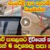 Leopard enters Bengaluru school, attacks people - (Watch Video)