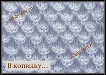 vyazanie uzorispicami shemaiopisanie toxuculuq knitting حياكة вязанне плетиво