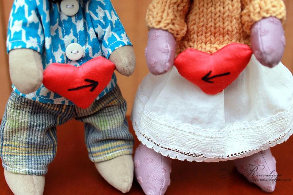 Влюбленная пара, овечки