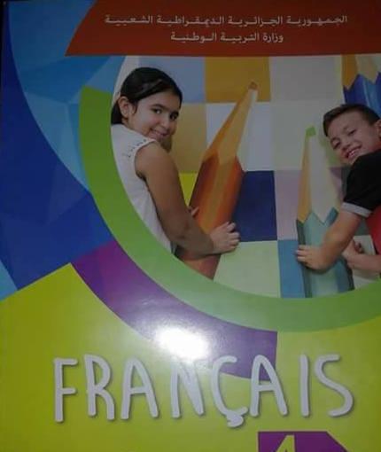 كتاب اللغة الفرنسية للسنة الرابعة إبتدائي الجيل الثاني الطبعة الجديدة 2017-2018