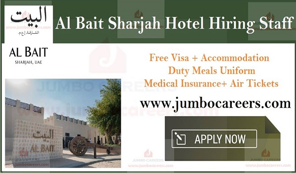 star hotel jobs with salary and benefits, current vacancies in UAE,