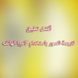 http://www.lernendeutsch99.com/2019/07/text-arab.html