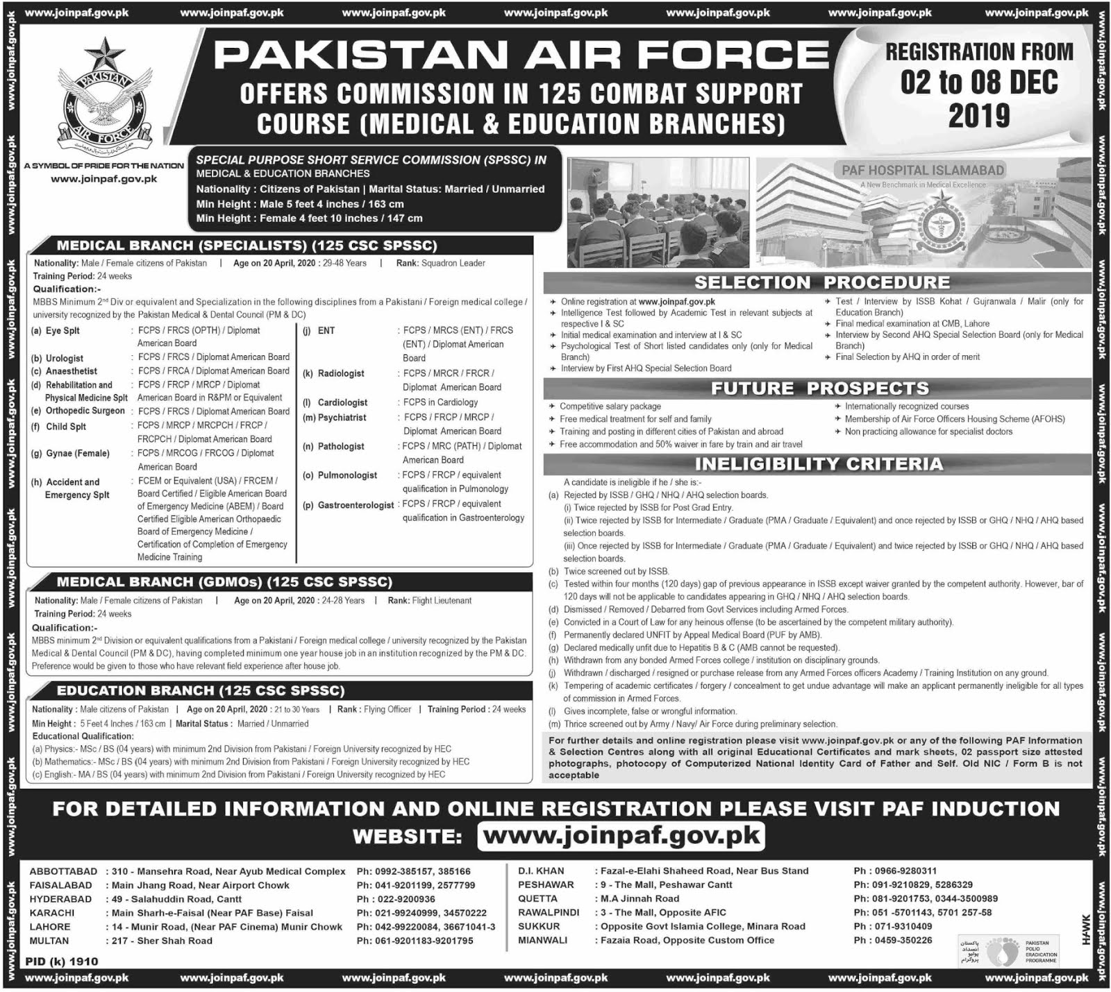 Join PAF in Medical & Education Branches December 2019