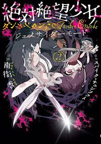 Zettai Zetsubou Shoujo - Danganronpa Another Episode - Genocider Mode Chap 11 - End