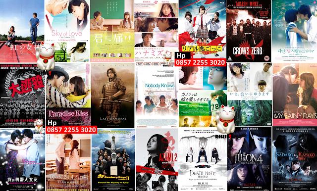 Film Movie Jepang, Nonton Film Movie Jepang, Kaset Film Movie Jepang, Download Film Movie Jepang, Jual Beli Kaset Film Movie Jepang, Jual Beli Film Movie Jepang, Jual Beli Film Movie Jepang dalam bentuk Kaset, Informasi Download Unduh Film Movie Jepang, Tempat Jual Beli Kaset Film Movie Jepang, Dimana Tempat Jual Beli Kaset Film Movie Jepang, Bagaimana Cara Beli Kaset Film Movie Jepang, Online Shop yang menjual Kaset Film Movie Jepang Terbaru 2016 2017, Situs Yang menjual Kaset Film Movie Jepang Terbaru 2017, Tempat Jual Beli Kaset Film Movie Jepang Terbaru 2016 2017, Menjual dan Membeli Kaset Film Movie Jepang Terbaru Update 2017, Download Gratis Film Movie Jepang Subtitle Indonesi, Nonton Film Movie Jepang Subtitle Teks Indonesia, Jual Beli Kaset Film Movie Jepang Subtitle Indonesia, Jual Kaset Film Movie Jepang Lengkap Subtitle Indonesia, Rihils Shop Menjual Kaset Film Movie Jepang Sub Indo Kualitas HD, Jual Beli Film Movie Jepang dalam bentuk Kaset Disk Flashdisk OTG Hardisk HDD SD Card Memory, Bagaimana Cara Order Film Movie Jepang dalam bentuk Kaset Disk Flashdisk OTG Hardisk HDD SD Card Memory, Apakah Bisa Beli Film Movie Jepang dalam bentuk Kaset Disk Flashdisk OTG Hardisk HDD SD Card Memory, Rihils Shop Jual Beli Film Movie Jepang dalam bentuk Kaset Disk Flashdisk OTG Hardisk HDD SD Card Memory, Rihils Shop Situs Jual Beli Film Movie Jepang dalam bentuk Kaset Disk Flashdisk OTG Hardisk HDD SD Card Memory, Jasa Isi Film Movie Jepang dalam bentuk Kaset Disk Flashdisk OTG Hardisk HDD SD Card Memory, Nonton Film Movie Jepang dalam bentuk Kaset Disk Flashdisk OTG Hardisk HDD SD Card Memory, Order Film Movie Jepang dalam bentuk Kaset Disk Flashdisk OTG Hardisk HDD SD Card Memory, Request Film Movie Jepang dalam bentuk Kaset Disk Flashdisk OTG Hardisk HDD SD Card Memory, Pesan Film Movie Jepang dalam bentuk Kaset Disk Flashdisk OTG Hardisk HDD SD Card Memory, Jual Beli Film Movie Jepang dalam bentuk Kaset Disk Flashdisk OTG Hardisk HDD SD Card Memory di Bandung Le