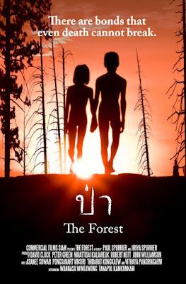 ป่า / The Forest. 2016.