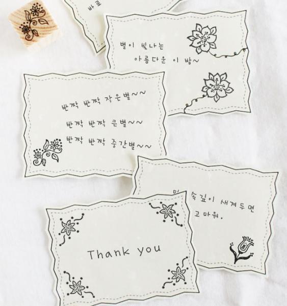 7 Polka Dots: DIY Wooden Flower Stamp Set
