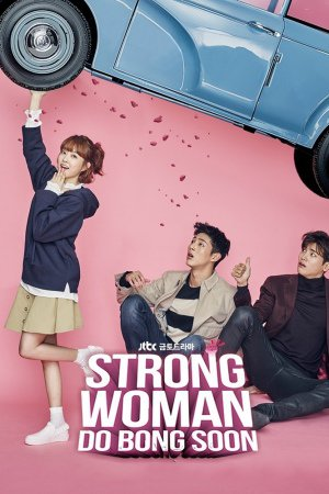 Strong Woman Do Bong Soon | Eps 01-16 [Complete]