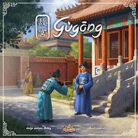 Gùgōng (Game Brewer)