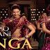 Pinga Ga Pori / पिंगा ग पोरी / Lyrics In Hindi