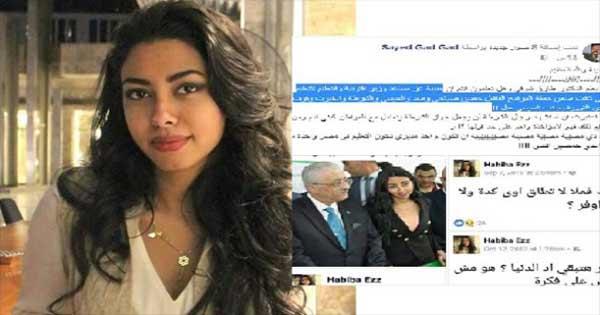 من هي حبيبة عز مستشار وزير التعليم عمرها 25 سنة بمرتب 42 الف جنيه
