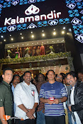 Kalamandhir 25th Showroom Launch-thumbnail-14