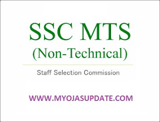 http://www.myojasupdate.com/2019/04/ssc-recruitment-for-multi-tasking-staff.html