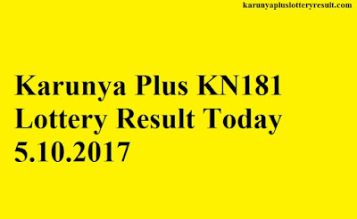 Karunya Plus KN181 Lottery Result Today 5.10.2017