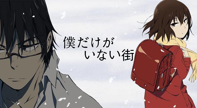 Satoru kembali ke masa 18 tahun yang lalu untuk mengungkap pembunuhan temannya