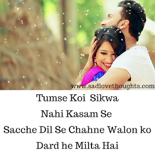 sad love Thoughts in hindi and english