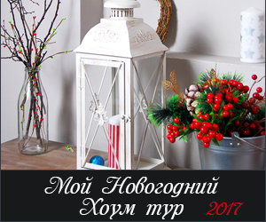 https://homelifeorganization.blogspot.ru/2018/01/My-Christmas-Home-tour-2017.html