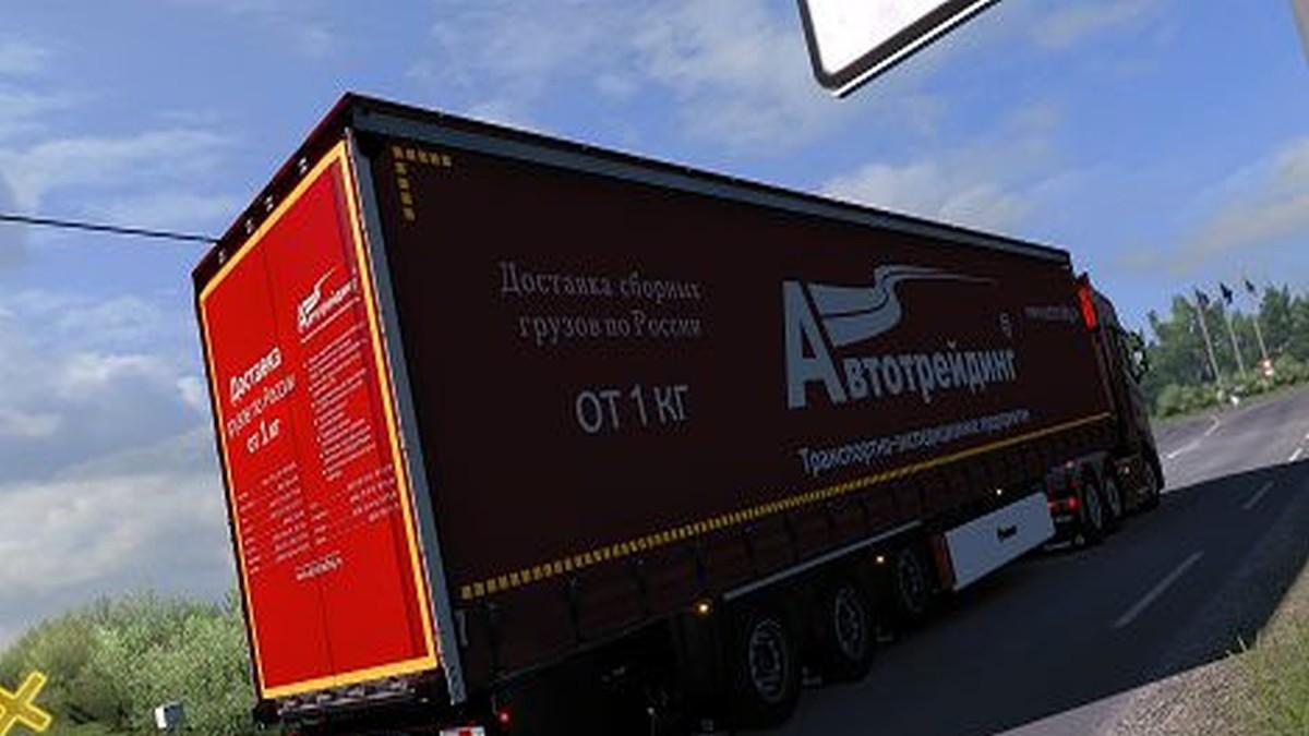Autotrading Krone Trailer