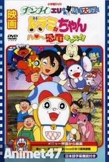 Doremon Xìn chào chú bé khủng long -  1993 Poster
