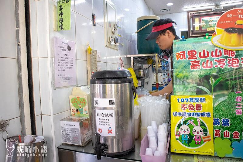 【嘉義美食】源興御香屋。全台僅此一間嘉義傳奇飲料店