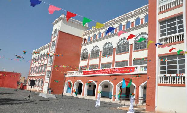 Eritrea Asmara University - Year of Clean Water