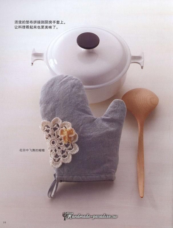 Цветочные салфетки крючком. Журнал со схемами 9