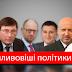 До дня батька: ТОП-9 найвпливовіших українців, які є чудовими татусями