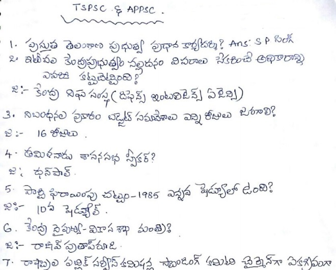 Telangana Group 2 Material In Telugu Pdf