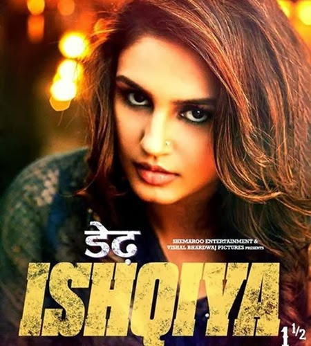 Dedh Ishqiya songs lyrics