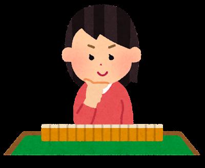 麻雀をしている人のイラスト(女性)