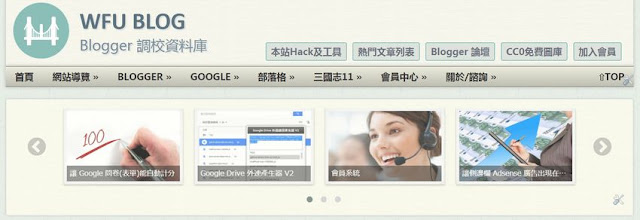 blogger-custom-layout-4-Blogger 版面配置切割任意欄位的技巧﹍方便安裝小工具