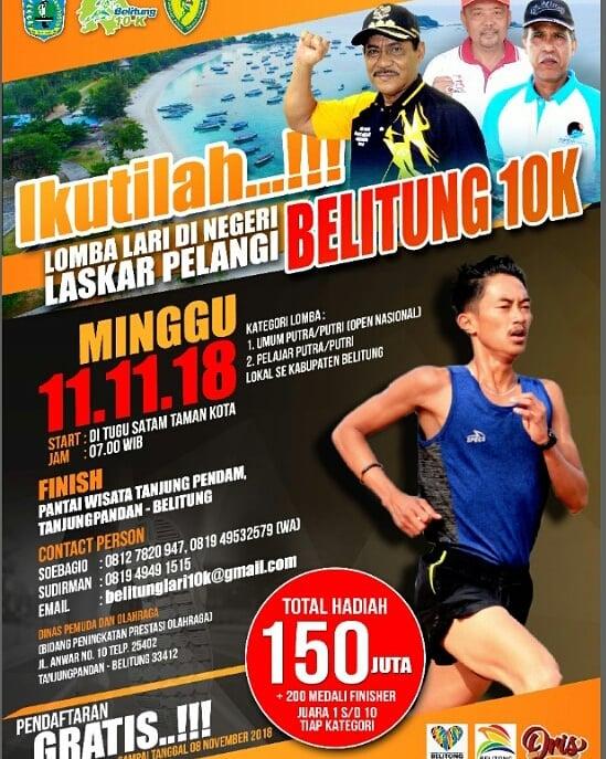 Laskar Pelangi - Belitung 10K • 2018