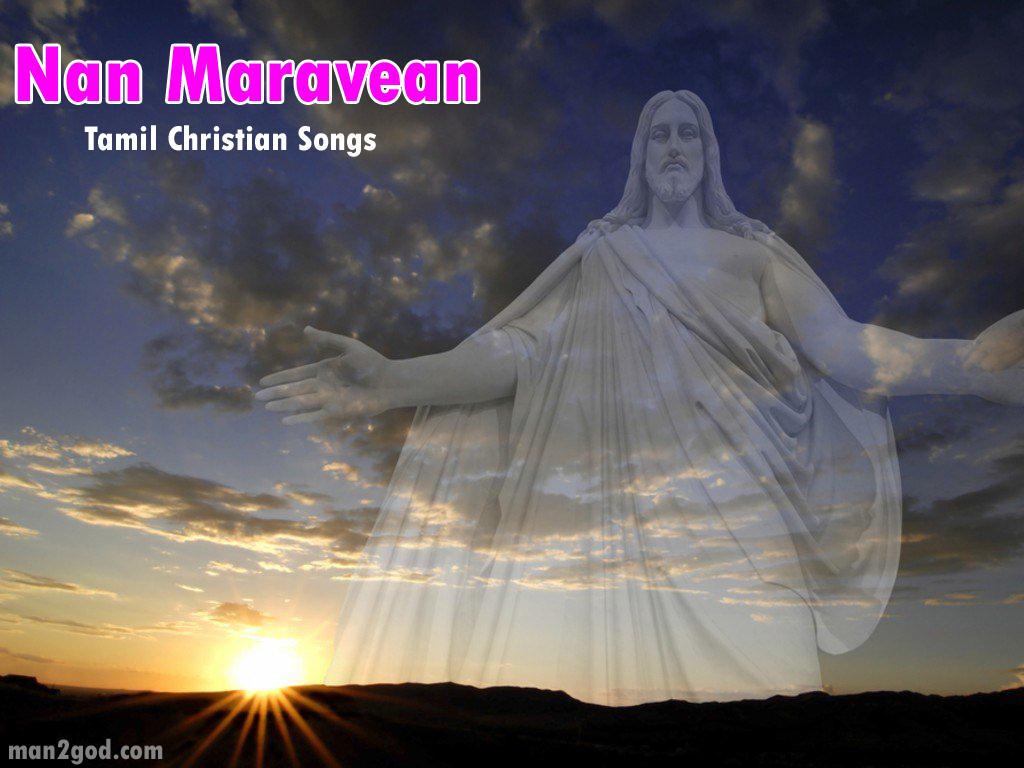 Download Gospel Music Online Free - osd0wnload's blog
