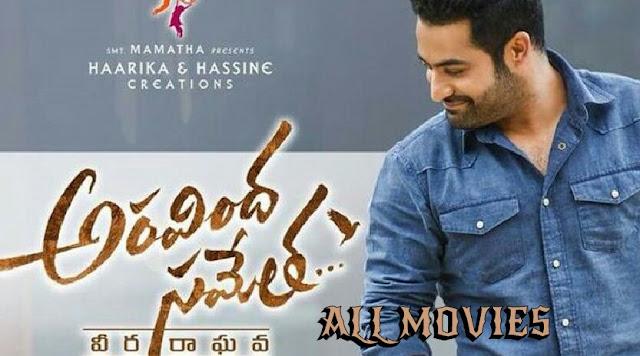 Aravindha Sametha Movie pic