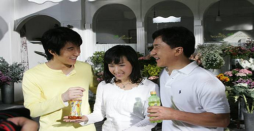 jackie chan and his family - photo #5
